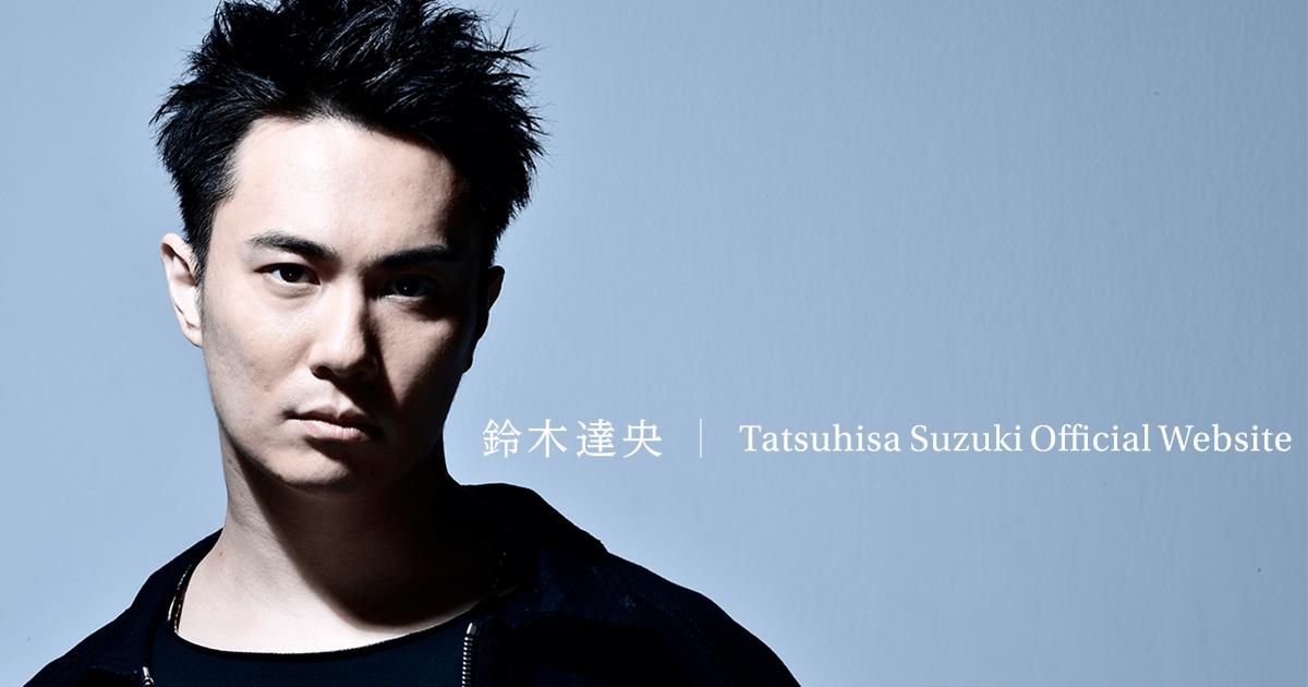 Tatsuhisa Suzuki Official Website